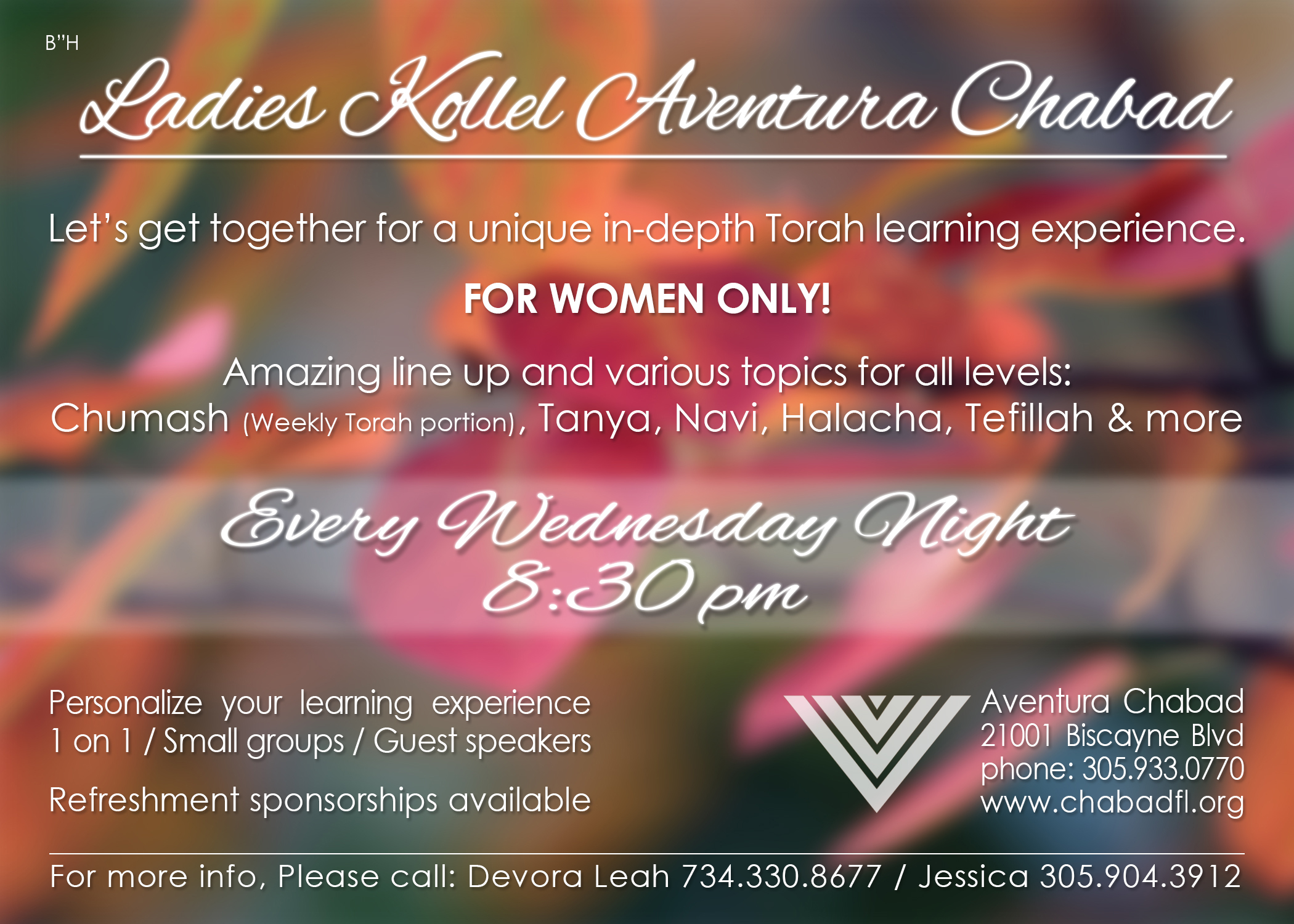 Ladies Kollel Flyer.jpg